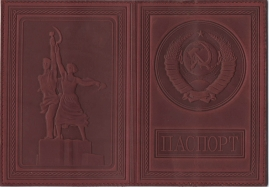 Обложка для паспорта - кожа